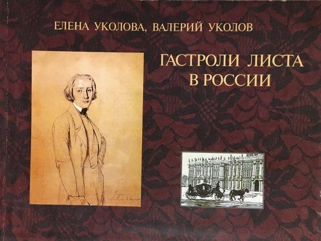ロシア語書籍 ***_e0197114_03131249.jpeg