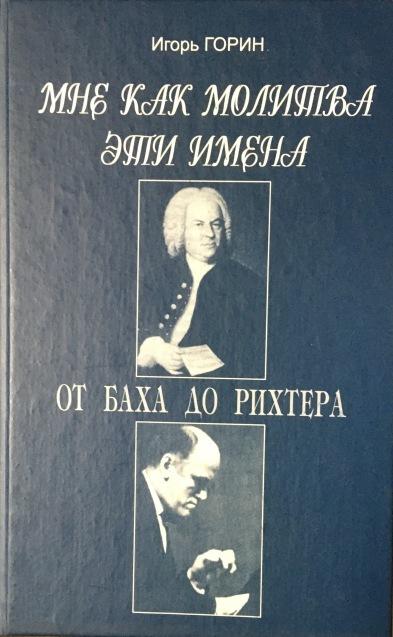 ロシア語書籍 ***_e0197114_03135278.jpeg