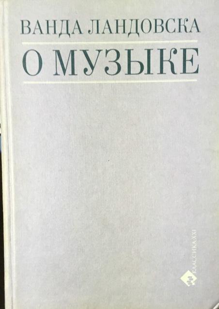 ロシア語書籍 ***_e0197114_03144262.jpeg