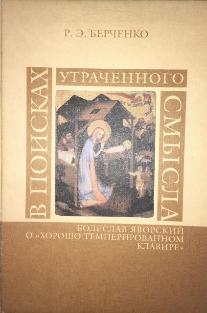 ロシア語書籍 ***_e0197114_03152867.jpeg