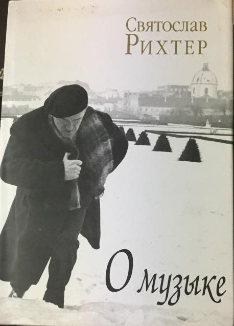ロシア語書籍 ***_e0197114_03174834.jpeg
