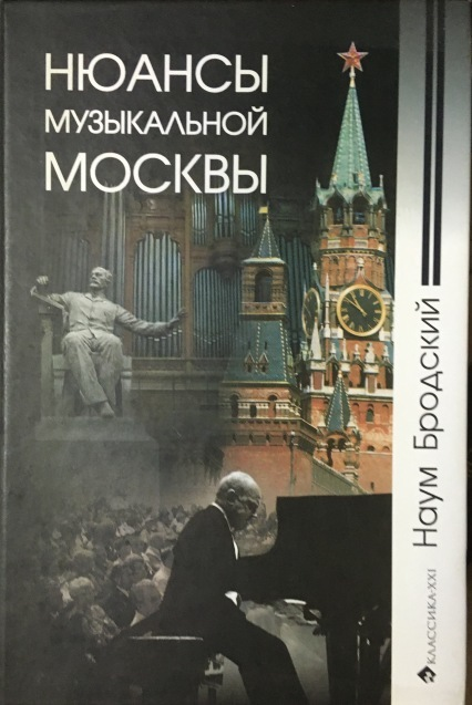 ロシア語書籍 ***_e0197114_03183104.jpeg