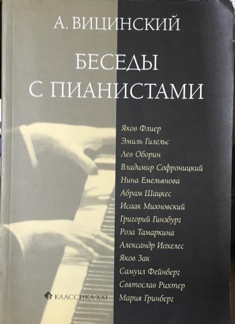 ロシア語書籍 ***_e0197114_03191618.jpeg