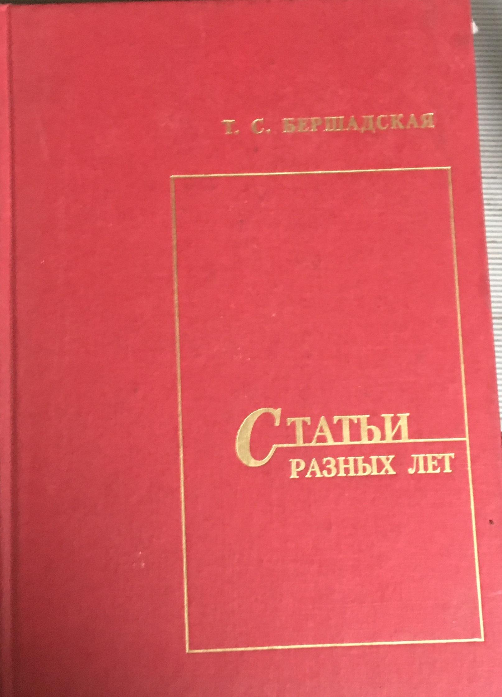 ロシア語書籍 ***_e0197114_03195234.jpeg