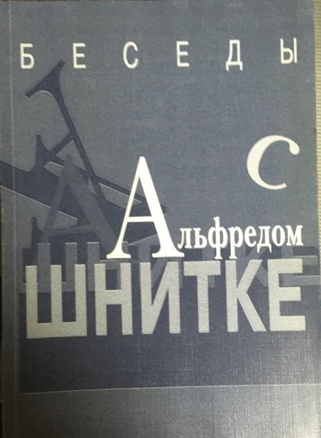 ロシア語書籍 ***_e0197114_03202429.jpeg