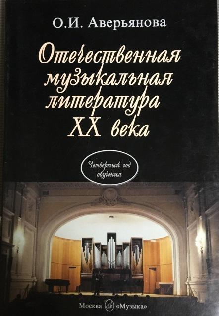 ロシア語書籍 ***_e0197114_03205818.jpeg