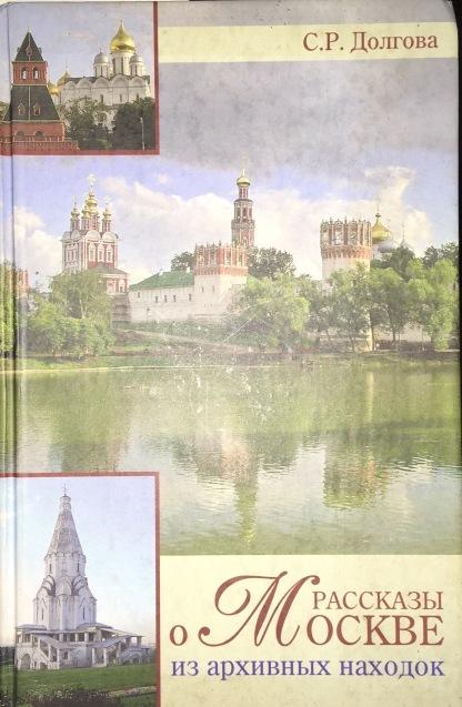 ロシア語書籍 ***_e0197114_03213891.jpeg