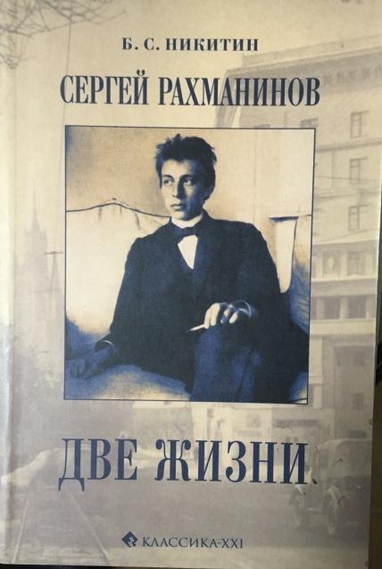 ロシア語書籍 ***_e0197114_03232390.jpeg