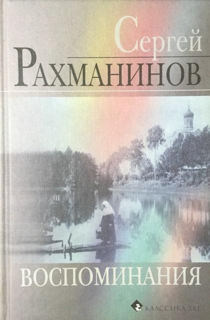 ロシア語書籍 ***_e0197114_03244099.jpeg