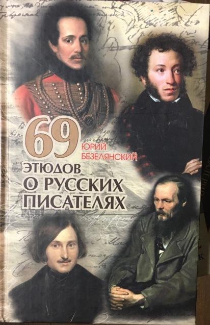ロシア語書籍 ***_e0197114_03254668.jpeg