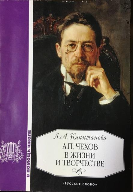 ロシア語書籍 ***_e0197114_03262649.jpeg