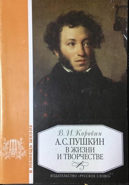 ロシア語書籍 ***_e0197114_03265550.jpeg