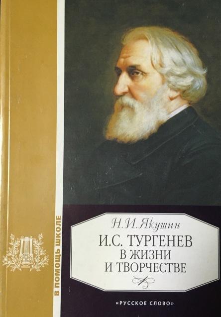 ロシア語書籍 ***_e0197114_03272298.jpeg