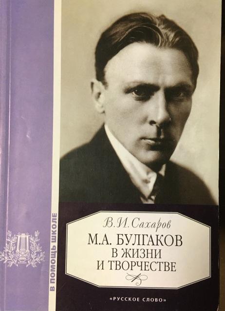 ロシア語書籍 ***_e0197114_03275074.jpeg