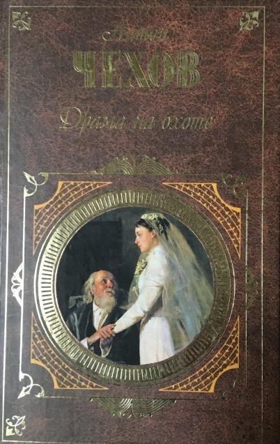 ロシア語書籍 ***_e0197114_03282718.jpeg