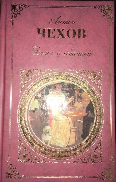 ロシア語書籍 ***_e0197114_03285522.jpeg
