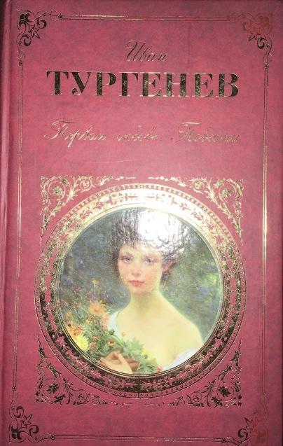 ロシア語書籍 ***_e0197114_03292580.jpeg