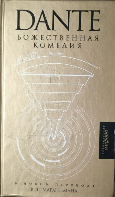 ロシア語書籍 ***_e0197114_03304912.jpeg