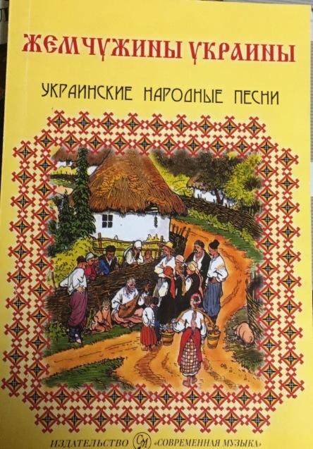 ロシア語書籍 ***_e0197114_03321385.jpeg