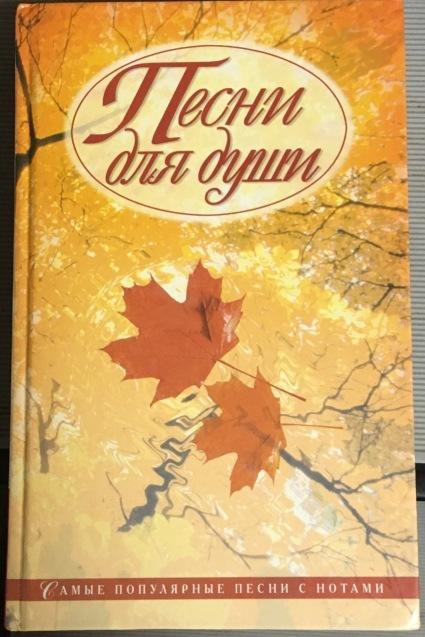 ロシア語書籍 ***_e0197114_03330231.jpeg