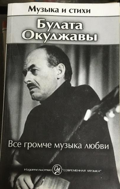 ロシア語書籍 ***_e0197114_03345183.jpeg