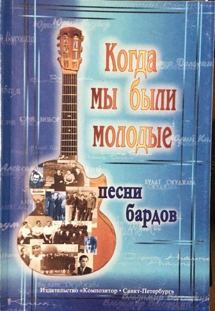 ロシア語書籍 ***_e0197114_03352180.jpeg