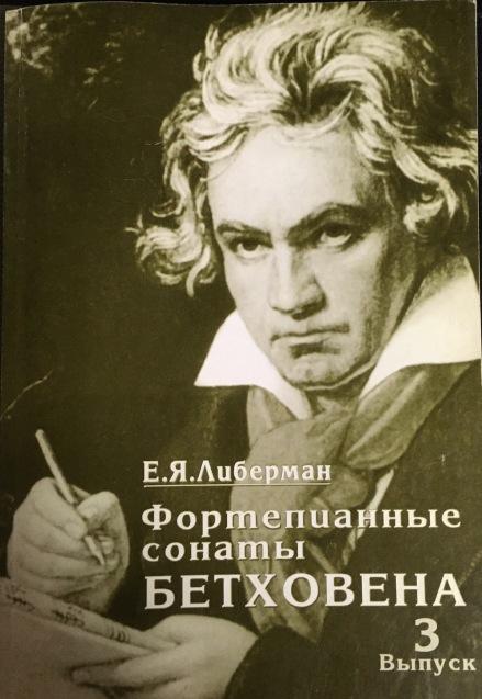 ロシア語書籍 ***_e0197114_03362718.jpeg