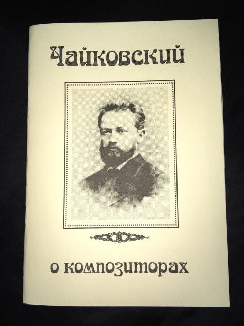 ロシア語書籍 ***_e0197114_19424122.jpeg
