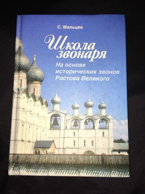 ロシア語書籍 ***_e0197114_19432318.jpeg