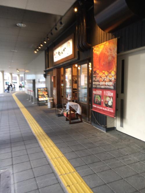 「極味や 博多店」大行列がなくなったので行ってきた_c0403415_16510977.jpg
