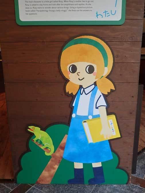 上野動物園: 両生爬虫類館特設展示 「ハラペコロジー~なにを食べる? どう食べる?」【前編】_b0355317_13583921.jpg