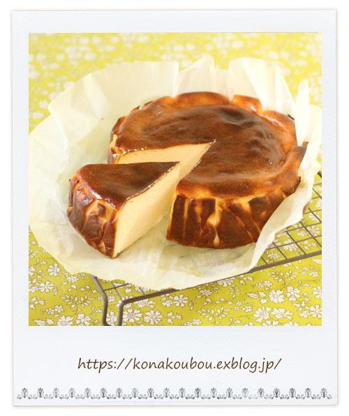 バスクチーズケーキ_a0392423_10372751.jpg
