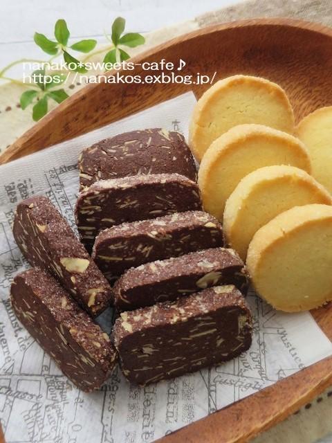 チョコクッキー&バターサブレ_d0147030_19383228.jpg
