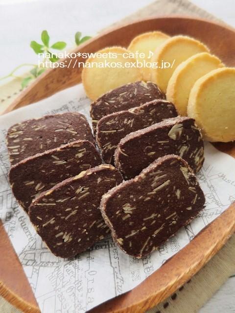 チョコクッキー&バターサブレ_d0147030_19383503.jpg