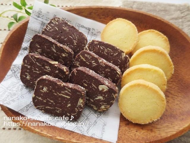 チョコクッキー&バターサブレ_d0147030_19384271.jpg