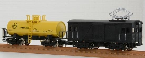私鉄な貨電と貨車_e0030537_18012527.jpg