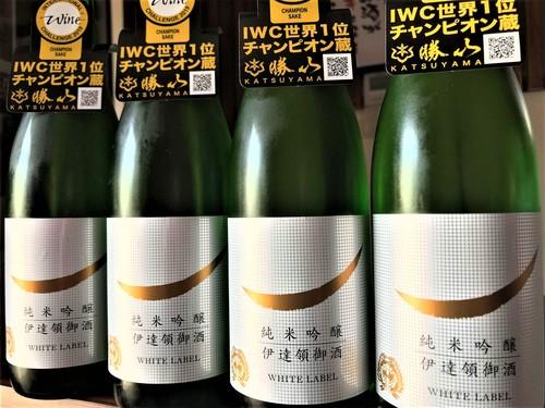 【日本酒】勝山🌙特別編『伊達領御酒🏯』純米吟醸酒 -WHITE LABEL- 特別限定蔵出し 令和1BY🆕_e0173738_15374567.jpg