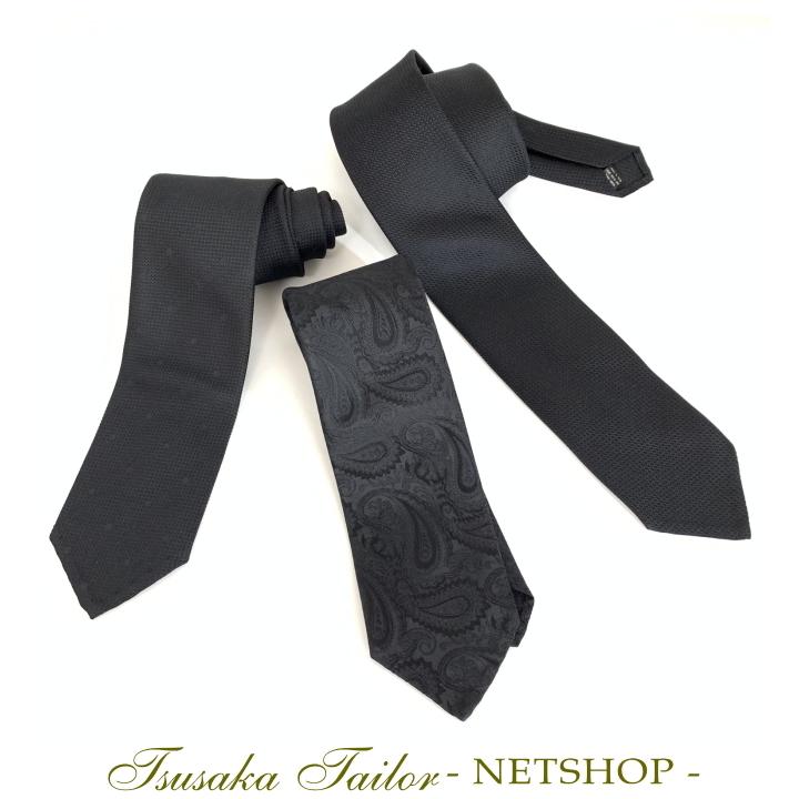 オリジナルネクタイ<ブラックシリーズ> | NETSHOP_d0255741_17575179.jpg