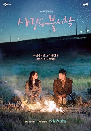 韓国ドラマ 再び来ているブーム_a0187658_13110356.jpg
