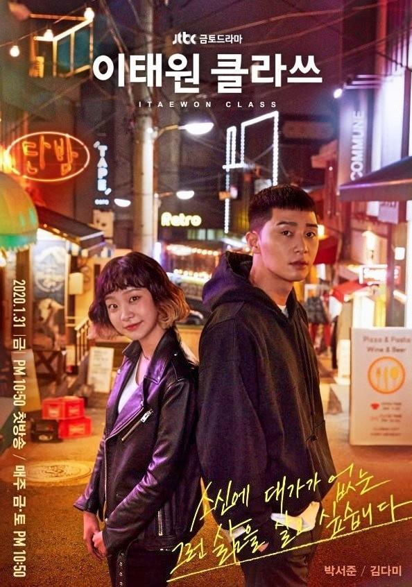 韓国ドラマ 再び来ているブーム_a0187658_13234184.jpg