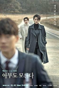 韓国ドラマ 再び来ているブーム_a0187658_13240933.jpg