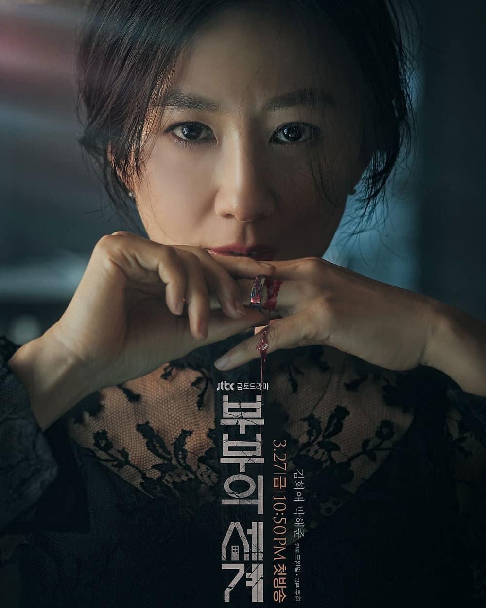 韓国ドラマ 再び来ているブーム_a0187658_13244184.jpg