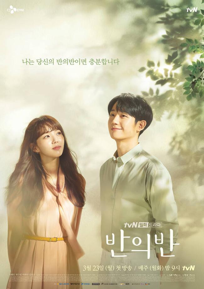 韓国ドラマ 再び来ているブーム_a0187658_13252772.jpg