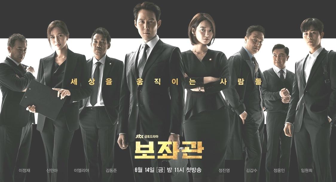 韓国ドラマ 再び来ているブーム_a0187658_13265996.jpg