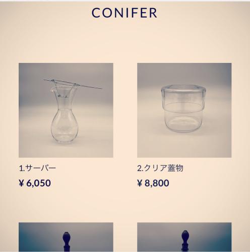 黒川登紀子さんの作品web販売について_f0121167_19170146.jpeg