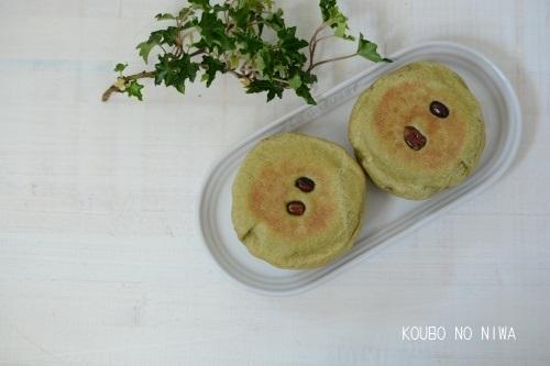 バーミキュラビレッジ限定10cmでパンを焼く_f0329586_09370928.jpg