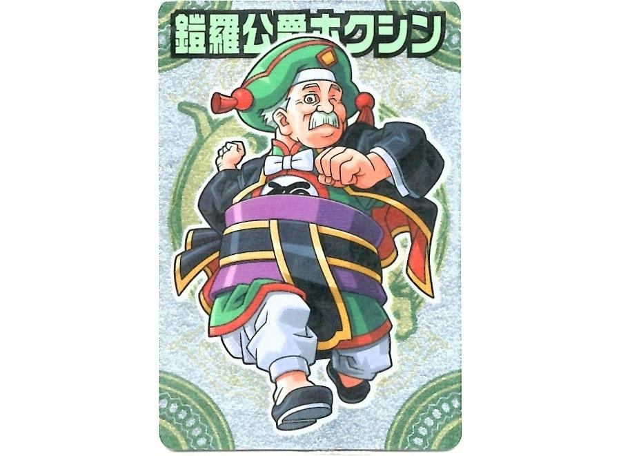 """【神羅無限雑記#9】新旧""""鎧羅族""""特集!!_f0205396_14294848.jpg"""