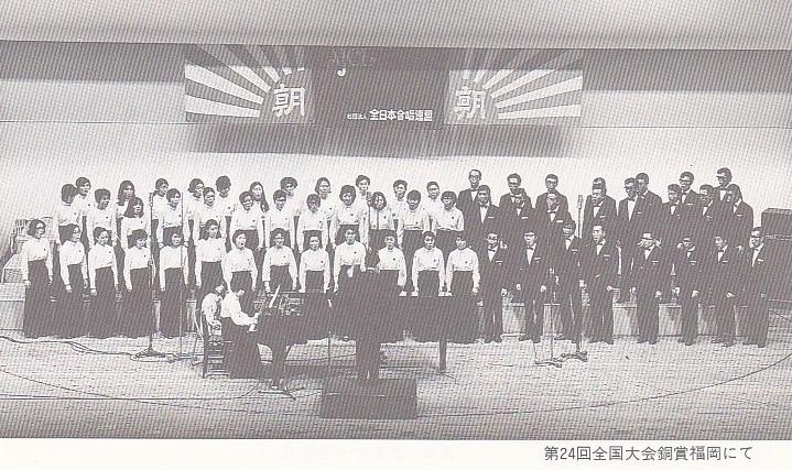 第24回全日本合唱コンクール_c0125004_12173117.jpg
