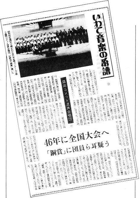 第24回全日本合唱コンクール_c0125004_13294459.jpg