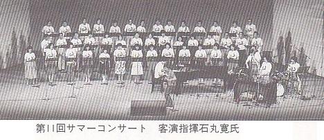 第11回サマーコンサート_c0125004_22500318.jpg